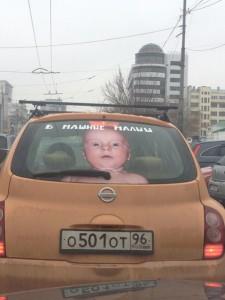 prikoly-avtomobilnye-kartinki-smeshnye-kartinki-fotoprikoly_181615450