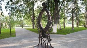 Памятник букве О