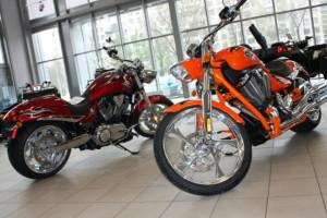 мотоцикл бу